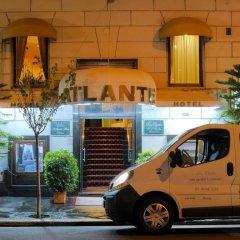 Отель Atlante Star Hotel Италия, Рим - 1 отзыв об отеле, цены и фото номеров - забронировать отель Atlante Star Hotel онлайн городской автобус
