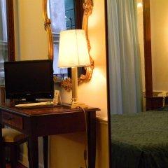 Отель Pantalon Hotel Италия, Венеция - 11 отзывов об отеле, цены и фото номеров - забронировать отель Pantalon Hotel онлайн фото 2
