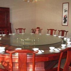 Guangzhou JinTang Hotel питание фото 2