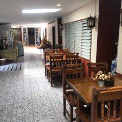 Отель The Sasi House питание
