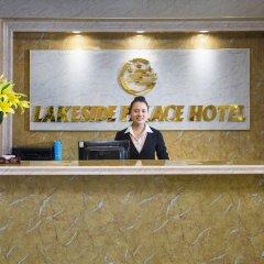 Отель Lakeside Palace Hotel Вьетнам, Ханой - отзывы, цены и фото номеров - забронировать отель Lakeside Palace Hotel онлайн интерьер отеля фото 3