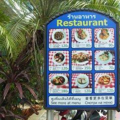 Отель Niku Guesthouse Патонг фото 2