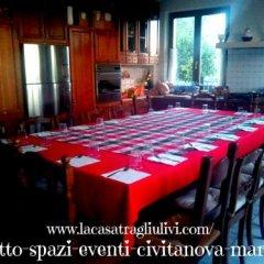Отель B&B La Casa tra gli Ulivi Чивитанова-Марке в номере