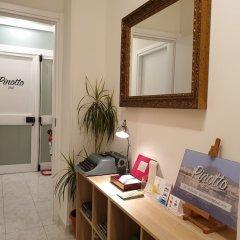 Отель Pinotto Bnb Италия, Торре-Аннунциата - отзывы, цены и фото номеров - забронировать отель Pinotto Bnb онлайн удобства в номере