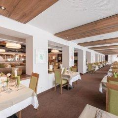 Отель Tyrolerhof Австрия, Хохгургль - отзывы, цены и фото номеров - забронировать отель Tyrolerhof онлайн питание