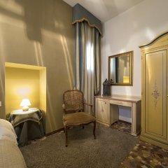 Отель The Charm Suites Италия, Венеция - отзывы, цены и фото номеров - забронировать отель The Charm Suites онлайн фото 2
