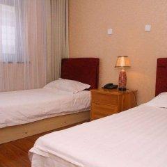 Beijing Wang Fu Jing Jade Hotel комната для гостей фото 5