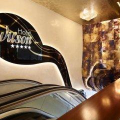 Отель Occidental Praha Wilson интерьер отеля фото 3