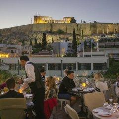 Отель Herodion Athens питание фото 3