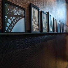 Отель Alpha Tour Eiffel Булонь-Бийанкур развлечения