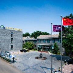 Отель Days Inn Forbidden City Beijing фото 5