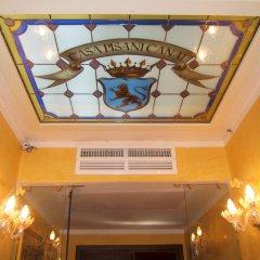 Отель Affittcamere Casa Pisani Canal Венеция комната для гостей