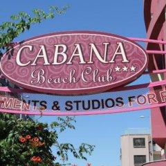 Отель Cabana Beach Club Complex фото 12