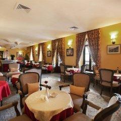 Отель Grand Hotel Villa de France Марокко, Танжер - 1 отзыв об отеле, цены и фото номеров - забронировать отель Grand Hotel Villa de France онлайн гостиничный бар