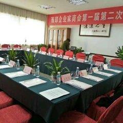 Xian Hotel фото 2