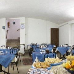Отель Campidoglio питание фото 2