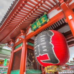 Asakusa Town Hotel детские мероприятия