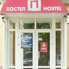 Гостиница Хостел-П в Перми - забронировать гостиницу Хостел-П, цены и фото номеров Пермь банкомат