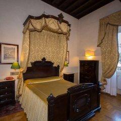 Отель Loggiato Dei Serviti Италия, Флоренция - 3 отзыва об отеле, цены и фото номеров - забронировать отель Loggiato Dei Serviti онлайн комната для гостей фото 4