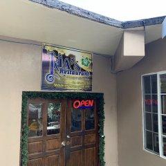 Отель Yvonne's Hotel Федеративные Штаты Микронезии, Понпеи - отзывы, цены и фото номеров - забронировать отель Yvonne's Hotel онлайн вид на фасад фото 3