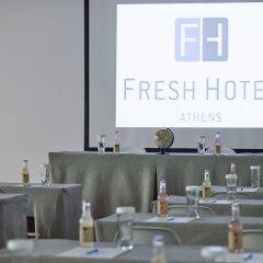 Отель FRESH Афины помещение для мероприятий фото 2