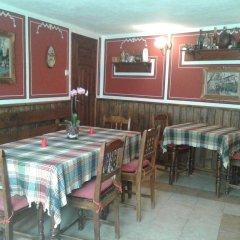 Отель Nenchova Guest House гостиничный бар