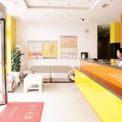Отель 7 Days Inn Xian Huaqing Pond Lintong интерьер отеля