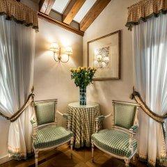 Отель Villa Franceschi Италия, Мира - отзывы, цены и фото номеров - забронировать отель Villa Franceschi онлайн интерьер отеля фото 2