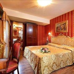 Отель Antico Panada Венеция комната для гостей фото 4
