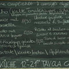 Отель Steinegger Аппиано-сулла-Страда-дель-Вино интерьер отеля фото 2