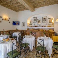 Hotel Villa Grazioli питание