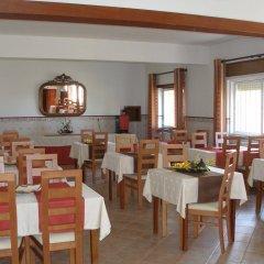 Hotel Louro питание фото 3