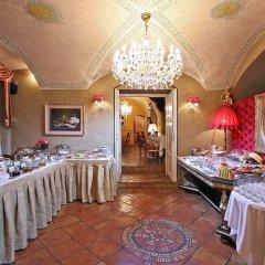 Отель Alchymist Nosticova Palace Прага помещение для мероприятий