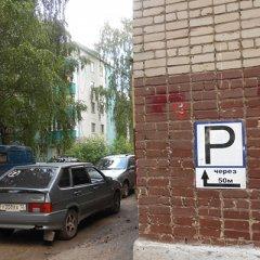 Туполев (ex. Лайф хостел) парковка