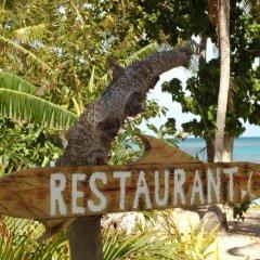 Отель Blue Lagoon Beach Resort Фиджи, Матаялеву - отзывы, цены и фото номеров - забронировать отель Blue Lagoon Beach Resort онлайн фото 12