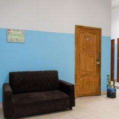 Hostel Mosgorson Москва комната для гостей фото 4