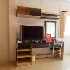 Отель Zen Rooms Damrongrak Road Бангкок удобства в номере