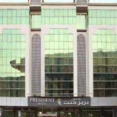 President Hotel спортивное сооружение