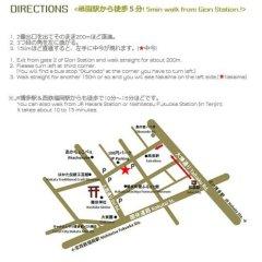Отель Guest House Nakaima Япония, Хаката - отзывы, цены и фото номеров - забронировать отель Guest House Nakaima онлайн фото 3