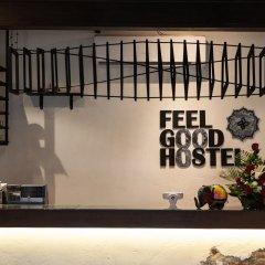 Отель Feel Good Hostel Таиланд, Пхукет - отзывы, цены и фото номеров - забронировать отель Feel Good Hostel онлайн интерьер отеля