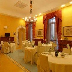 Отель Domus Mariae Benessere Сиракуза помещение для мероприятий