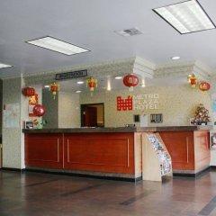Отель Metro Plaza Hotel США, Лос-Анджелес - отзывы, цены и фото номеров - забронировать отель Metro Plaza Hotel онлайн интерьер отеля фото 2