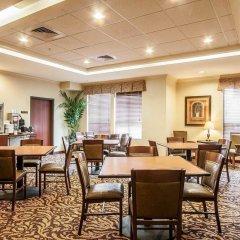 Отель Comfort Inn And Suites McMinnville питание