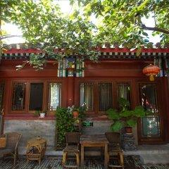 Отель Jihouse Hotel Китай, Пекин - отзывы, цены и фото номеров - забронировать отель Jihouse Hotel онлайн фото 15