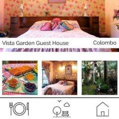 Отель Vista Garden Guest House городской автобус