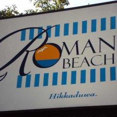 Отель Roman Beach городской автобус