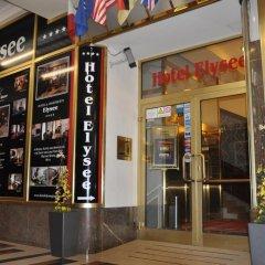 Отель Elysee Чехия, Прага - отзывы, цены и фото номеров - забронировать отель Elysee онлайн развлечения