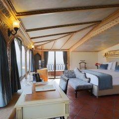 Sultanahmet Palace Hotel - Special Class комната для гостей фото 5