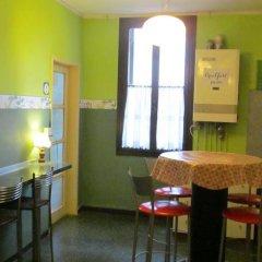 Отель LImbarcadero питание фото 3
