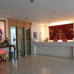 The Royal Bee Apart Hotel Бангкок спа фото 2